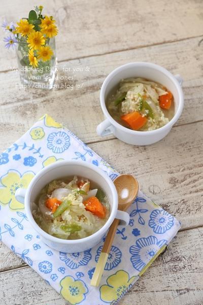 【幼児食にも:鶏ひき肉と野菜の食べるスープ】