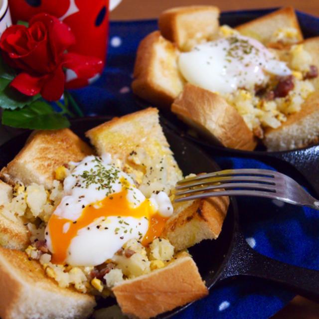 簡単朝ごはん!手間いらず☆エッグスラット風トースト*絶品ポテトサラダ*温泉卵のっけ