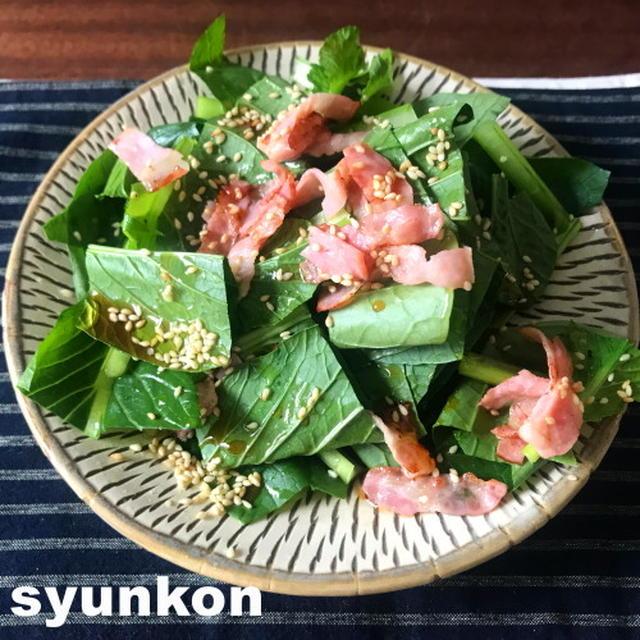 【3分でできるサラダ2種】小松菜の生サラダと、止まらないレタスと、増刷のお知らせ