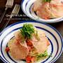【レシピ】そうめんで作る生ハム&トマトのパスタ風