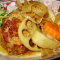 根菜と照り焼きハンバーグのヘルシー煮込み