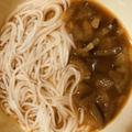 192キロカロリー材料費が37円で歯が悪くても食べれる簡単アレンジレシピ『茄子カレーにゅう麺』の作り方です