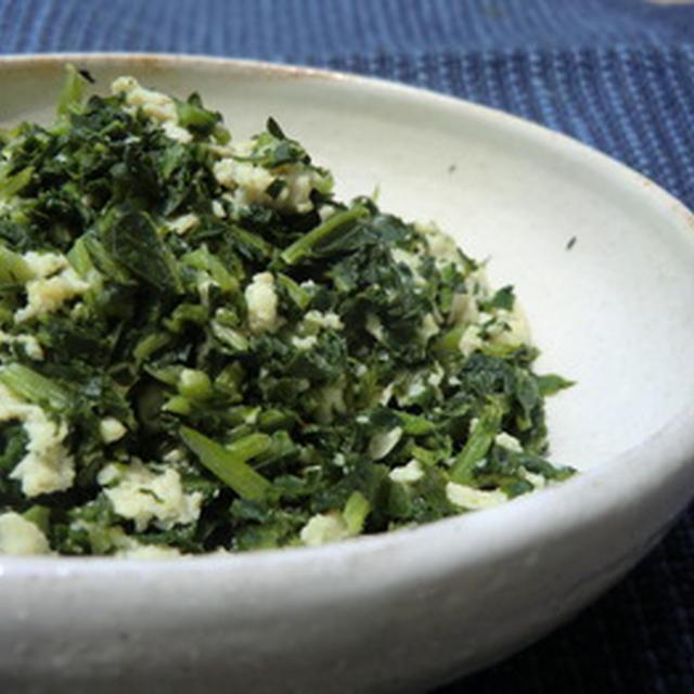 大根の葉と豆腐の炒め和え