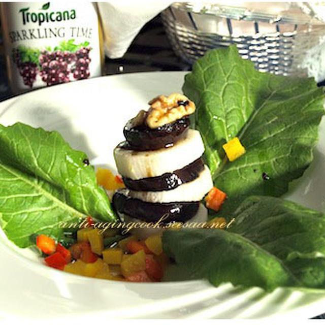 トロピカーナでおうちバル〜茄子と長芋レイヤーサラダ