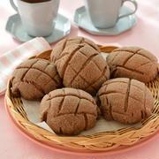 チョコメロンパン。【クッキー生地は手作り・冷凍どちらも使える】