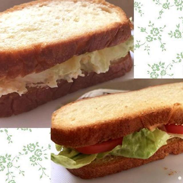 【炊飯器でパン作り】トマト&ベーコンサンドとタマゴサンド【簡単♪食パン】