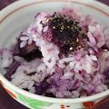365日レシピNo.274「紫芋ごはん」
