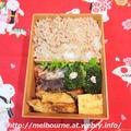 26号  -お弁当は 鶏そぼろごはん&生鮭の塩麹漬け- by おとめさん