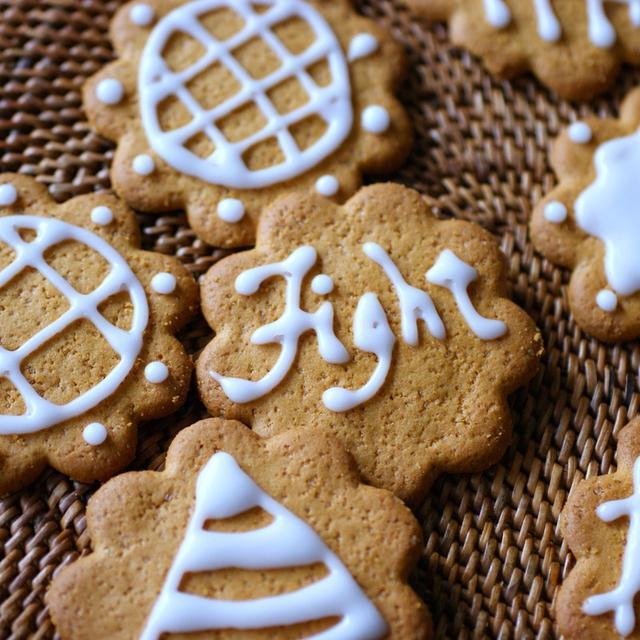 いつものクッキーをアレンジしよう!簡単ウォーターアイシング