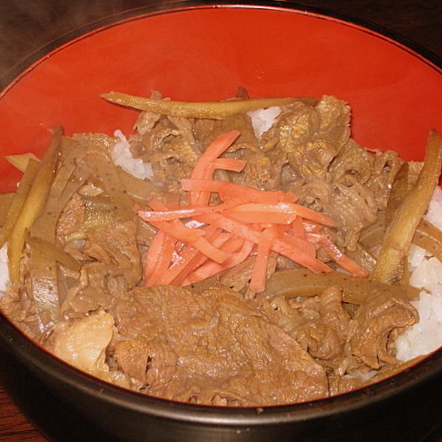 ごぼう牛丼
