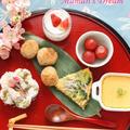 【レシピ】炙り鯛と春の豆ごはん~魚菜であふれる春のピクニックランチより