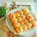 ♡HM&ココナッツオイルde作る♪トマト&バジル香る♡ベビーチーズ豆腐のちぎりパン♡