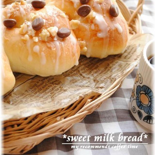 ルクエで*Sweetなミルクパン*