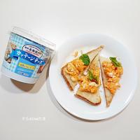 「カッテージチーズ」を使ってオシャレなおいしい食卓を楽しもう(レシピ有)