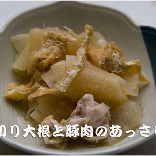 薄切り大根と豚肉のあっさり煮