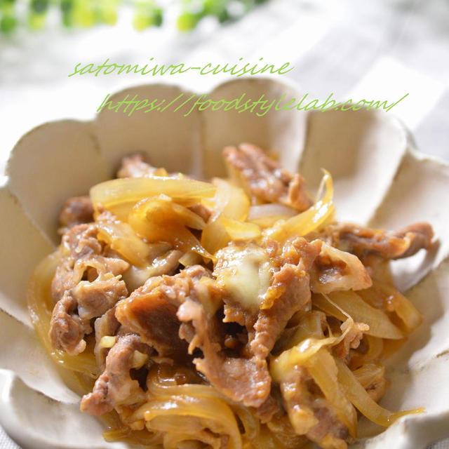 豚肉と玉ねぎの醤油麹チーズ蒸し☆材料2つでご飯に合う簡単おかず♪
