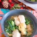 【レシピブログ連載】イベント疲れの胃腸をリセット♡身体に染み渡る♡『水菜とささみの煮浸し』