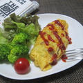 食べ応え満点!お餅入りオムレツ by masaさん