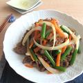 スタミナ満点☆にんにくの芽たっぷり野菜焼き肉