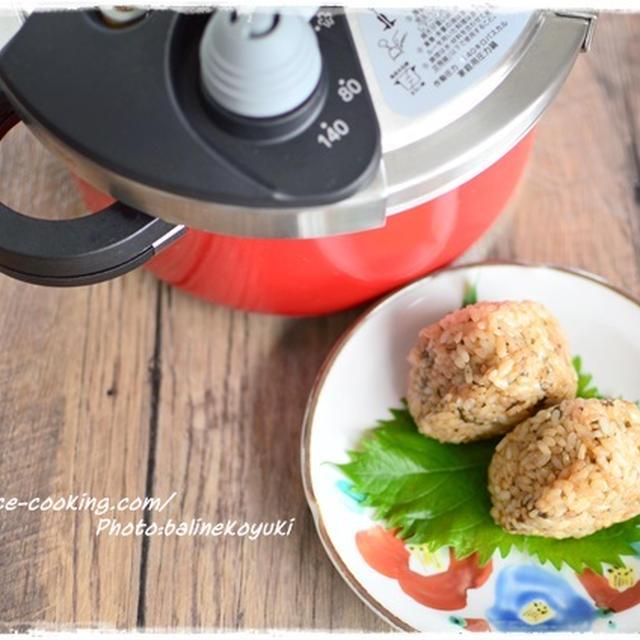 【オース・プラス】圧力鍋で炊く*塩昆布と梅の炊き込みご飯*