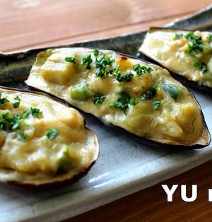 とろっとウマい♡ナスの豆乳味噌ボートグラタン