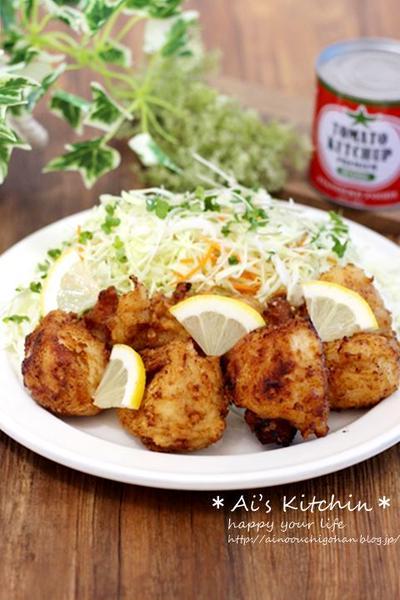 節約&ヘルシー♡鶏むね肉で簡単塩麹唐揚げ♡
