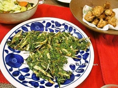 【レシピ】人参の葉と牛蒡の香りがさわやかなかき揚げ♪