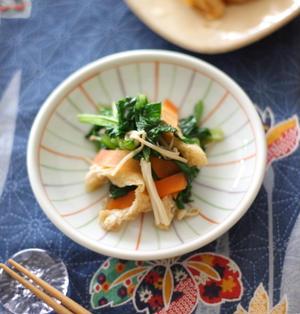 鍋1つで作る 小松菜のおひたし