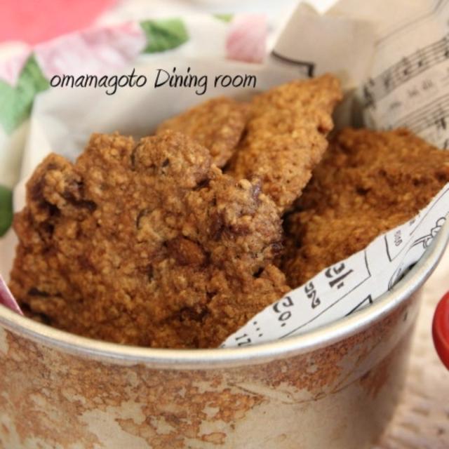 塩キャラメル胡桃のアメリカンクッキー