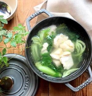 鶏むね肉と青梗菜の旨塩生姜スープ♡