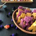 1日遅れの…ハロウィン☆抱っこクマクッキー