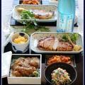 豚肉の味噌漬け焼き!真鯛の漬け寿司!で、家呑み♪