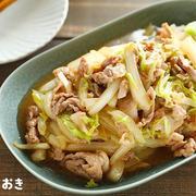 丸ごと買っても食べ切れる!nozomiさんの「白菜使い回しレシピ」