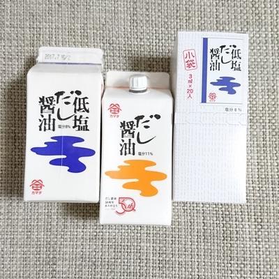 だし醤油でミルクスープとスティックポテト♪ #鎌田醤油 #だし醤油 #低塩だし醤油 #醤油
