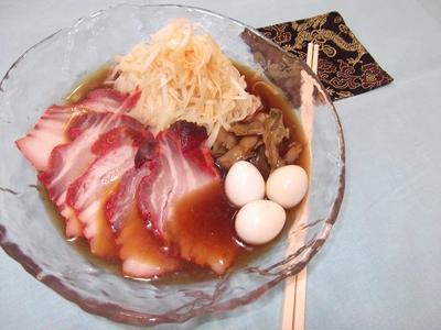 冷やし☆ネギチャーシュー麺