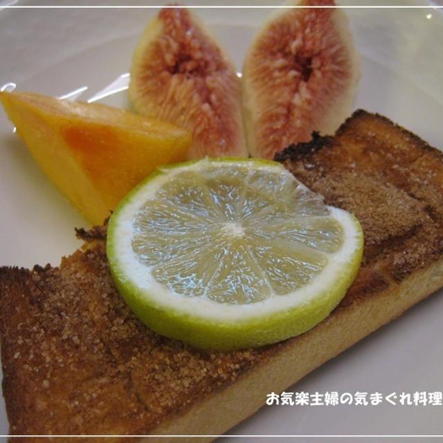 ♪モニター♪簡単&楽しいハロウィンレシピ シナモンシュガートースト