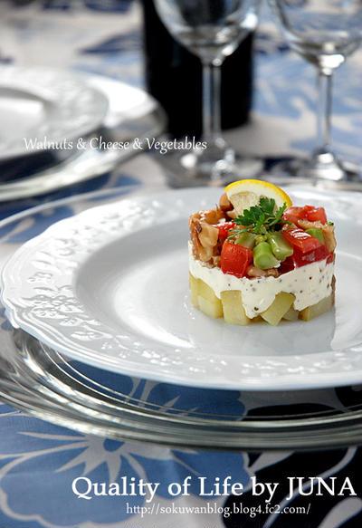 【ワイン】くるみとチーズと野菜の前菜セルクル仕立て