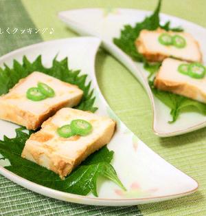おつまみorご飯のおとも? 豆腐の味噌漬け