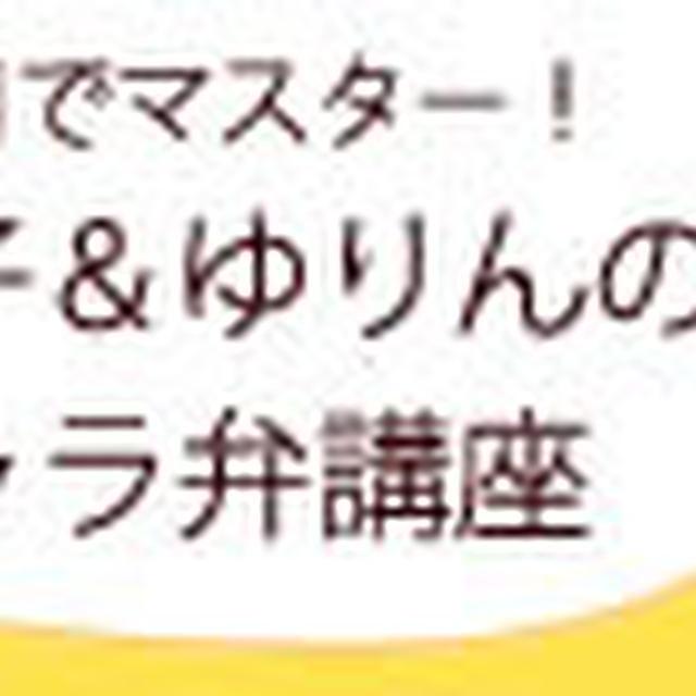 【簡単レシピ】丸いおにぎりde簡単ペンギンちゃんのお弁当