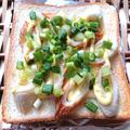 貧乏節約飯♪ちくわとチーズと小ネギのマヨトースト(50円以下)