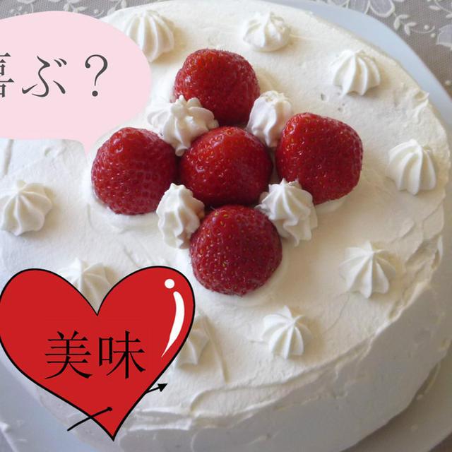 【不器用さん必見!】炊飯器で洗いも簡単ケーキレシピ