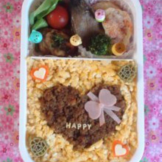 今日の旦那のお弁当&材料2つで超簡単☆本格的生チョコのレシピ☆
