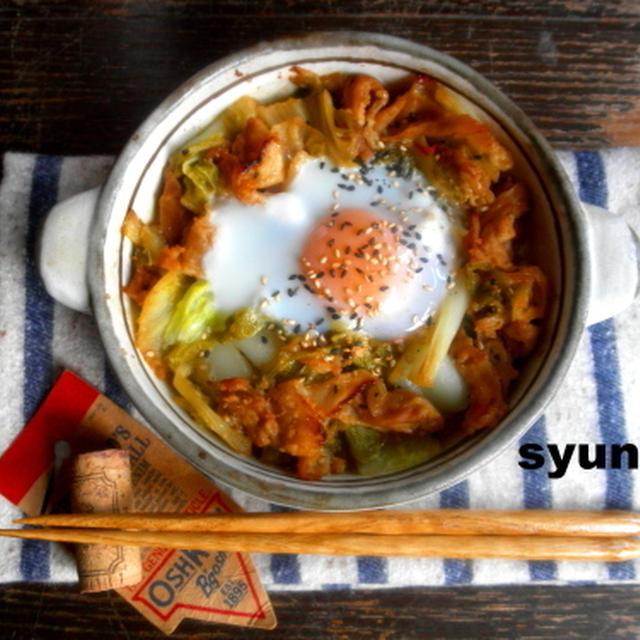 【簡単!!】白菜と豚肉の甘辛蒸し*卵乗せ