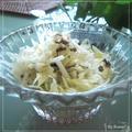お土産☆*。・&和食☆ by Runeさん