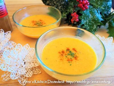 【副菜】牛乳不使用!白菜とひよこ豆のポタージュスープ♡ヴィーガンレシピ。黒猫ブログ。デリバリー