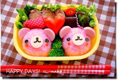 簡単♪ピンクくまちゃんのお弁当(キャラ弁、デコ弁)
