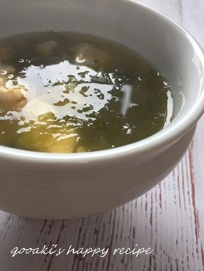 ■ アサリとあおさのスープ