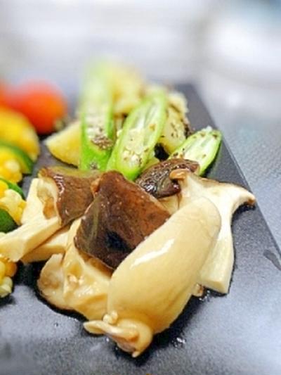 エノキと椎茸の梅酢マリネ
