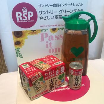 サントリー食品インターナショナル  サントリー グリーンダカラやさしい麦茶 濃縮タイプ