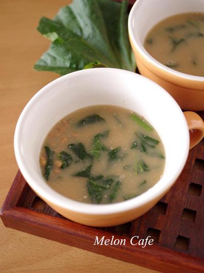 【野菜レシピ】おかのりと納豆の味噌汁☆夢農家のお野菜で作ってみました♪